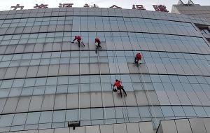 濮阳市人社局