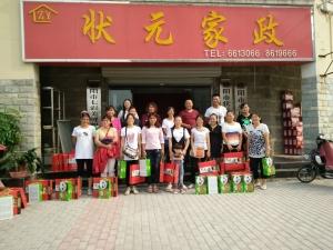 濮阳保洁服务标准与制度