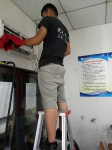 怎样清洗空调过滤网